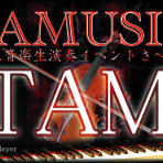 TAM Product ALL URL / Webページ全リスト