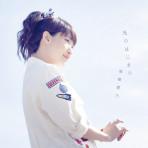 Work / CD / 南條愛乃 [光のはじまり] シングルCD