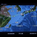 19.10.04 東方遊劇天 in中国広州THO